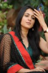 Anushka Latest Photos - 11 of 44