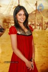 Bindu Madhavi Latest  Gallery - 11 of 41