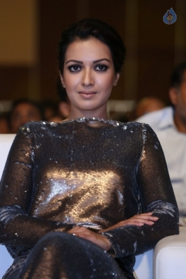 Catherine Tresa Latest Stills - 2 of 14