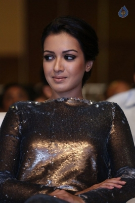 Catherine Tresa Latest Stills - 5 of 14