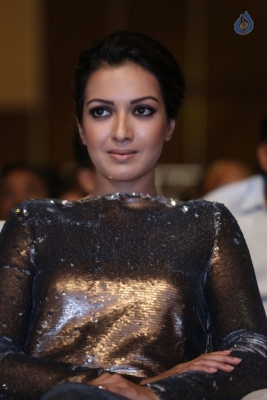 Catherine Tresa Latest Stills - 7 of 14