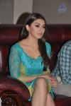 Hansika Latest Hot Photos - 17 of 36