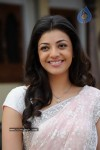 Kajal Agarwal New Stills - 1 of 41