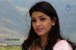 Kajal Agarwal New Stills - 3 of 41