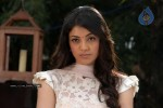 Kajal Agarwal New Stills - 8 of 41