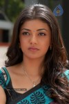 Kajal Agarwal New Stills - 9 of 41