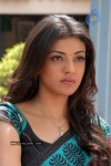 Kajal Agarwal New Stills - 12 of 41