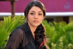 Kajal Agarwal Photo Gallery - 14 of 68