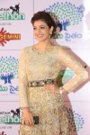 kajal-aggarwal-new-photos
