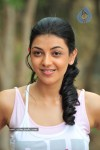 Kajal Photos - 10 of 60