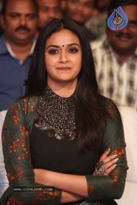 Keerthy Suresh Photos at Gang Pre Release Event  - 5 of 21