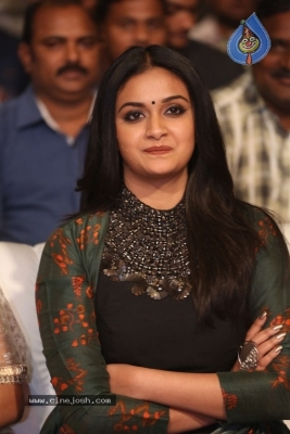 Keerthy Suresh Photos at Gang Pre Release Event  - 18 of 21