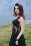 Tamanna Hot Photos - 6 of 151