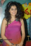 Tapsee Latest Pics - 2 of 49
