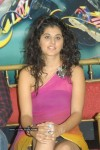 Tapsee Latest Pics - 4 of 49