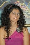 Tapsee Latest Pics - 7 of 49