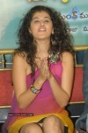 Tapsee Latest Pics - 8 of 49