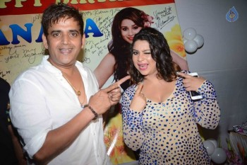 Actress Aanara Gupta Birthday Bash