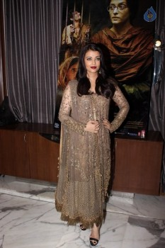 Sarbjit Success Party Photos