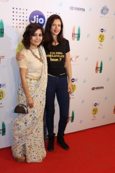 The Screening of Haraamkhor Hosted by Mami