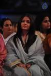 aish-at-sri-sathya-sai-baba-3rd-anniversary-event
