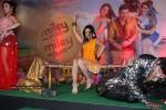 miley-naa-miley-hum-music-launch