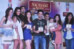 nautanki-saala-film-music-launch