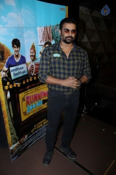 Special Screening Of Running Shaadi Photos - 12 of 21