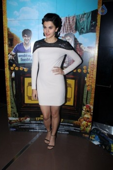 Special Screening Of Running Shaadi Photos - 13 of 21