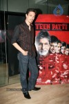 teen-patti-film-premiere