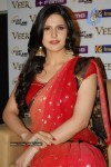 Veer Flim Heroine Zarine Khan Photo Stills - 1 of 27