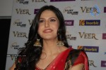Veer Flim Heroine Zarine Khan Photo Stills - 4 of 27