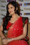 Veer Flim Heroine Zarine Khan Photo Stills - 10 of 27