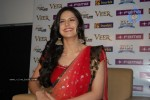 Veer Flim Heroine Zarine Khan Photo Stills - 16 of 27