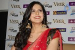 Veer Flim Heroine Zarine Khan Photo Stills - 17 of 27