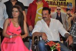 zilla-ghaziabad-bollywood-movie-audio