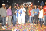 Break Up Movie Audio Launch