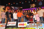 Celebs at Paisa Audio Launch