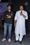 Chiru Introduces Sirish to Mega Fans