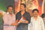 Damarukam Audio Launch 05