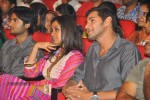 Dookudu Movie Audio Launch Photos