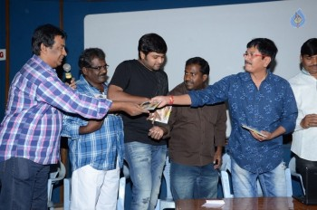 Eka Se Love Movie Audio Launch