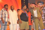 Genius Movie Audio Launch 01