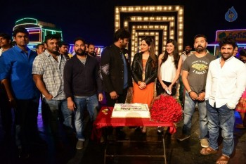 Gunturodu Team Celebrates Pragya Jaiswal Birthday