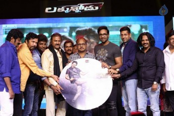 Luckkunnodu Movie Audio Launch 3