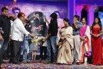 Naayak Movie Audio Launch 06