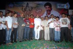 Nandiswarudu Movie Audio Launch