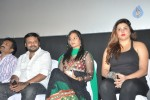 Paagan Tamil Movie Audio Launch
