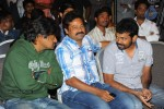 Poola Rangadu Movie Audio Launch