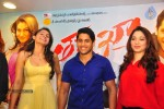 Tadakha Movie Press Meet